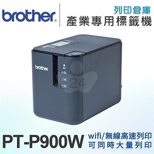 Brother PT-P900W 無線高速標籤機