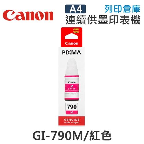 CANON GI-790M / GI790M 原廠紅色墨水