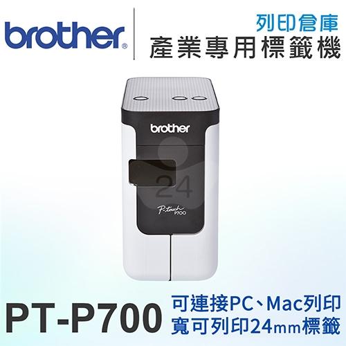 Brother PT-P700 簡易型高速財產條碼標籤機