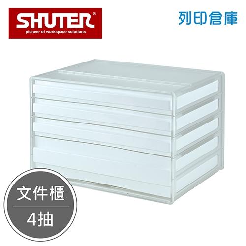 SHUTER 樹德 DDH-113 A4橫式桌上文件櫃 白色 4抽 (個)