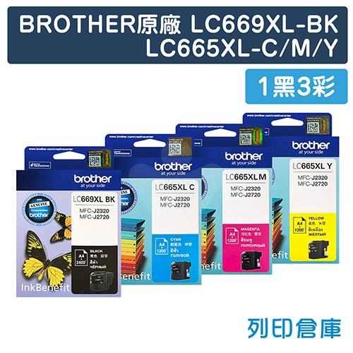 BROTHER LC669XL-BK + LC665XL-C/M/Y 原廠高容量墨水匣超值組合包(1黑3彩)