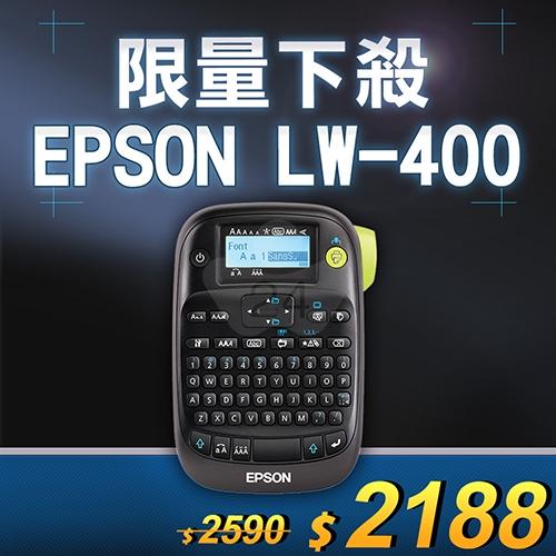 【限量下殺50台】EPSON LW-400 超輕巧可攜式標籤機