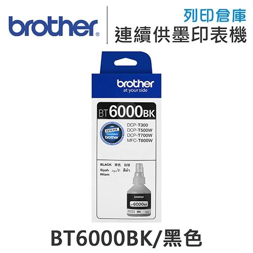 Brother BT6000BK 原廠盒裝黑色墨水