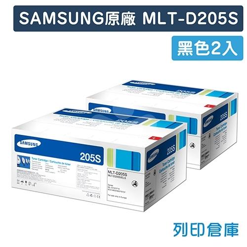 SAMSUNG MLT-D205S 原廠黑色碳粉匣 (2黑)