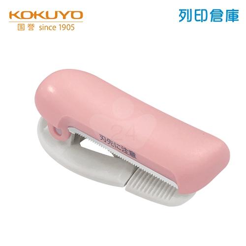 【日本文具】KOKUYO 國譽 T-SM401LP 夾式膠台 粉紅色/個 (適用膠帶寬度20-25mm)