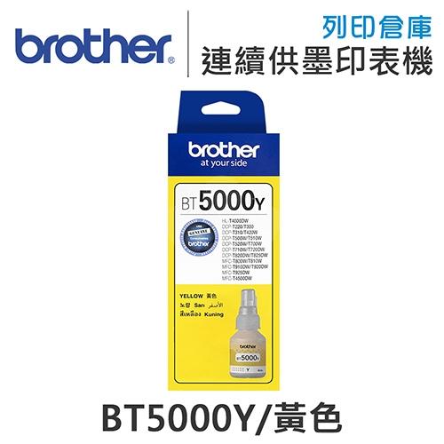 Brother BT5000Y 原廠盒裝黃色墨水