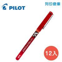 PILOT 百樂 BX-V5 紅色 0.5 鋼珠筆 12入/盒