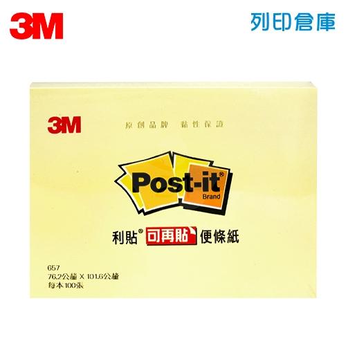 3M 利貼便條紙 657-1 黃色 (本)