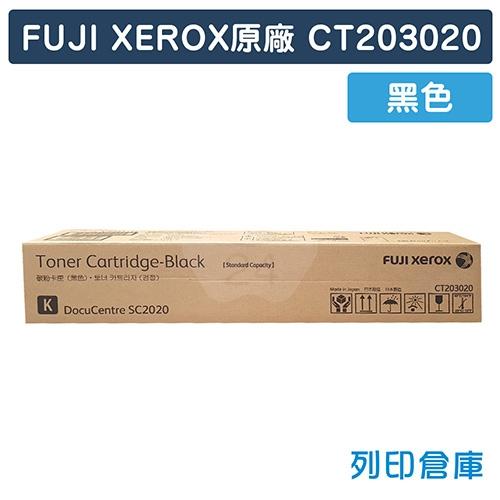 Fuji Xerox CT203020 原廠黑色碳粉匣 (9K)