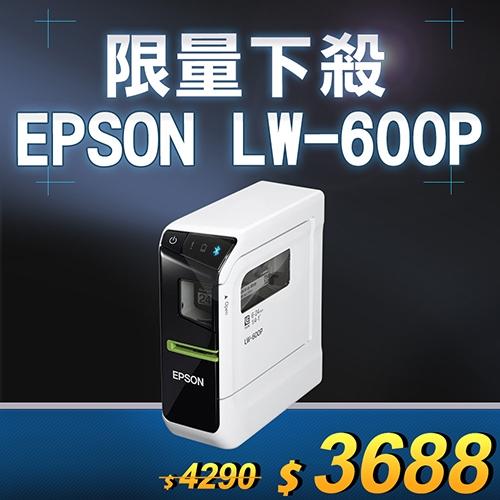 【限量下殺20台】EPSON LW-600P 藍芽傳輸可攜式標籤機