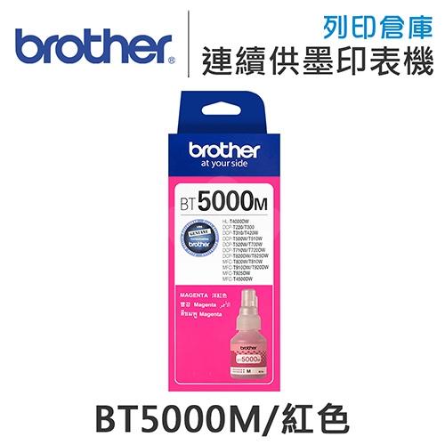 Brother BT5000M 原廠盒裝紅色墨水