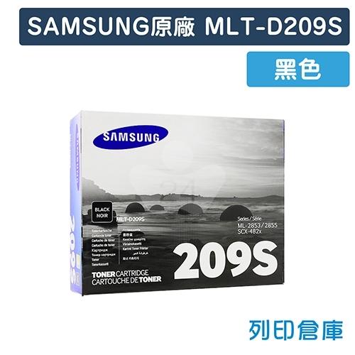【預購商品】SAMSUNG MLT-D209S 原廠黑色碳粉匣