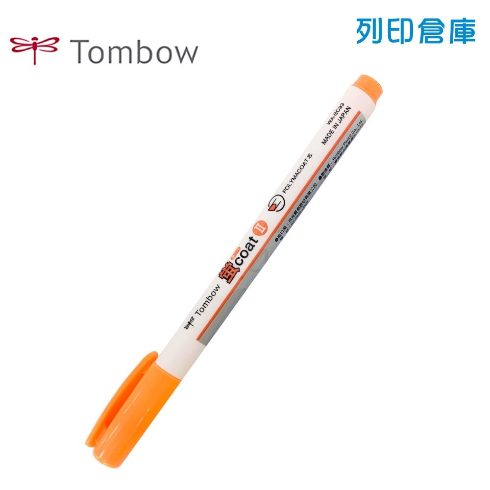 TOMBOW 蜻蜓牌 WASC-18 橘色 螢光筆 1支