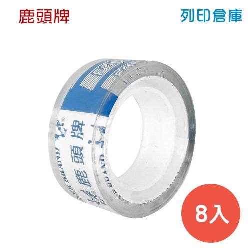 鹿頭牌 PP3K 迷你OPP透明膠帶 3/4 18mm*10Y (8卷/組)
