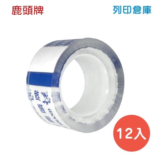 鹿頭牌 PP3K 迷你OPP透明膠帶 1/2 12mm*10Y (12卷/組)