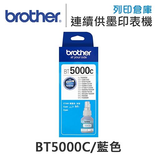 Brother BT5000C 原廠盒裝藍色墨水