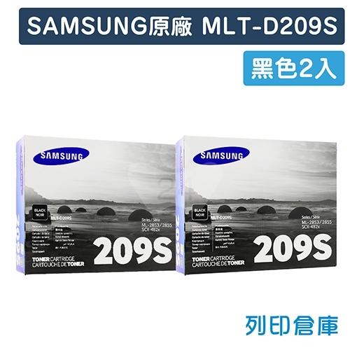【預購商品】SAMSUNG MLT-D209S 原廠黑色碳粉匣 (2黑)