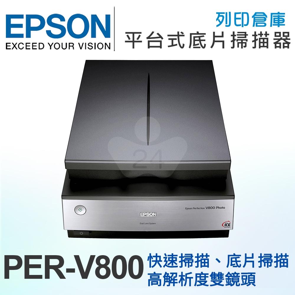 EPSON PER-V800 PHOTO 掃描器