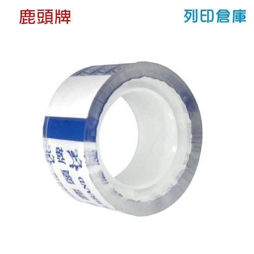 鹿頭牌 PP3K 迷你OPP透明膠帶 1/2 12mm*10Y (卷)