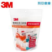 3M 雙線細滑牙線棒散裝量販包(32支*4袋/包)