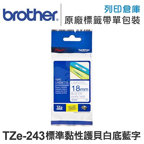 Brother TZ-243/TZe-243 標準黏性護貝系列白底藍字標籤帶(寬度18mm)