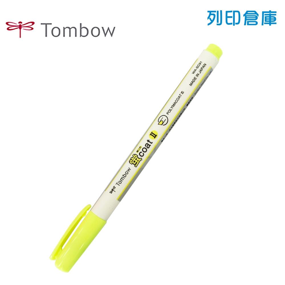 TOMBOW 蜻蜓牌 WASC-3 黃色 螢光筆 1支