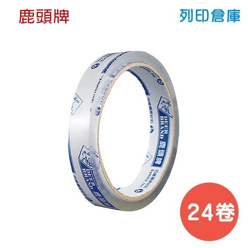 鹿頭牌 PPS7 OPP透明膠帶 1/2 12mm*40Y (24卷/組)