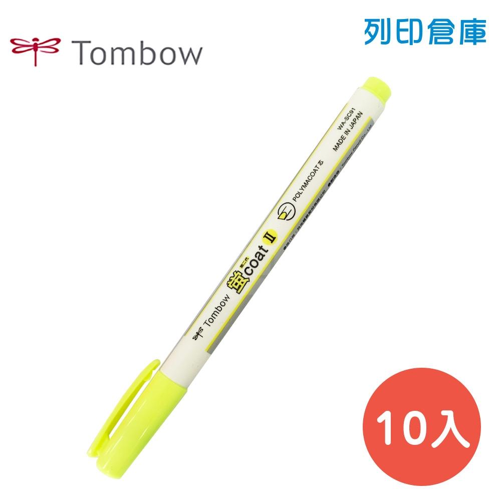 TOMBOW 蜻蜓牌 WASC-3 黃色 螢光筆 10入/盒