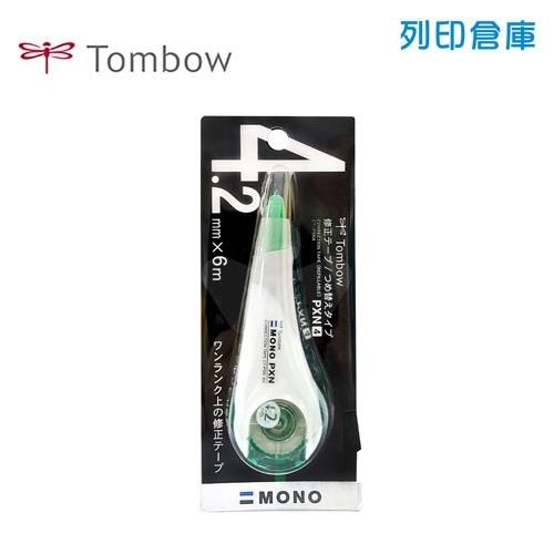 TOMBOW 蜻蜓牌 CT-PXN4 修正帶(立可帶) 4.2mm*6M (個)