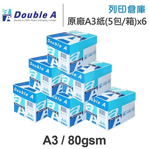 Double A 多功能影印紙 A3 80g (5包/箱)x6