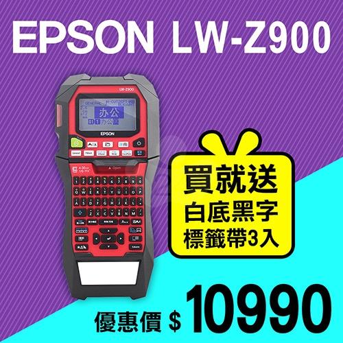 【限時促銷加碼送3卷標籤帶】EPSON LW-Z900 工業手持標籤印表機