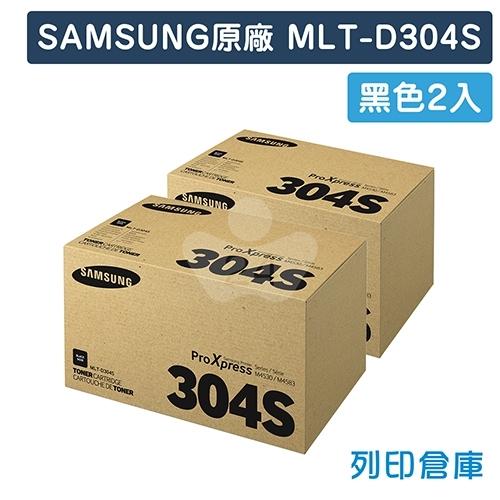 【預購商品】SAMSUNG MLT-D304S 原廠黑色碳粉匣 (2黑)