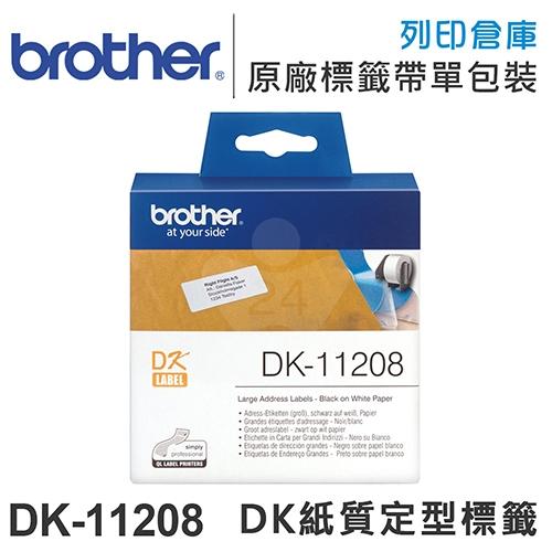 Brother DK-11208 紙質白底黑字定型標籤帶 (38 X 90mm)