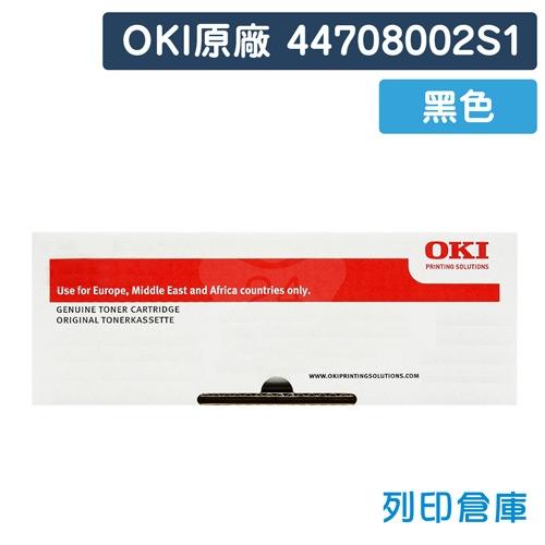 OKI 44708002S1 / B840 原廠黑色碳粉匣