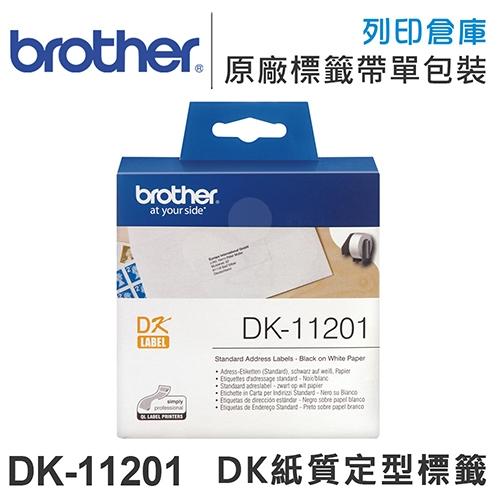 Brother DK-11201 紙質白底黑字定型標籤帶 (29 X 90mm)