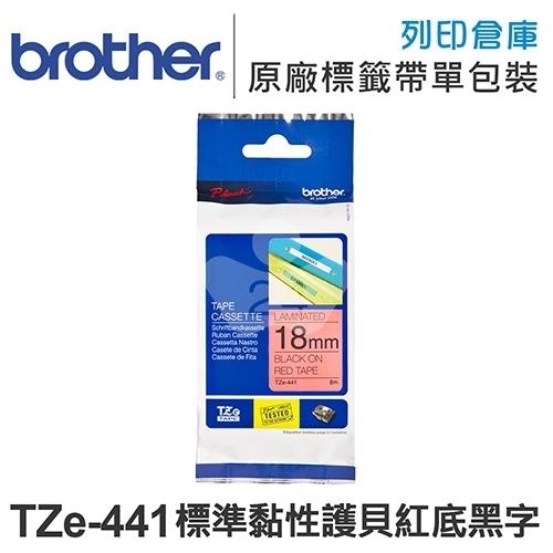 Brother TZ-441/TZe-441 標準黏性護貝系列紅底黑字標籤帶(寬度18mm)