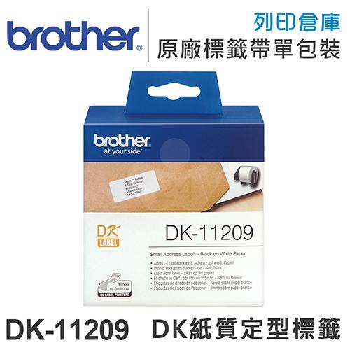 Brother DK-11209 紙質白底黑字定型標籤帶 (29 X 62mm)
