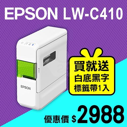 【限時促銷加碼送標籤帶】EPSON LW-C410 112種標籤貼紙應用可攜式標籤機