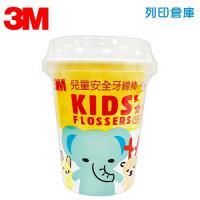 3M 兒童牙線棒杯裝(55支/杯)