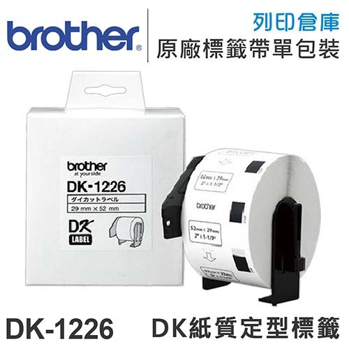Brother DK-1226 紙質白底黑字定型標籤帶 (29 X 52mm)