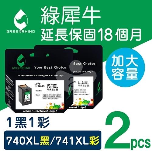 綠犀牛 for Canon PG-740XL + CL-741XL / 1黑1彩超值組高容量環保墨水匣