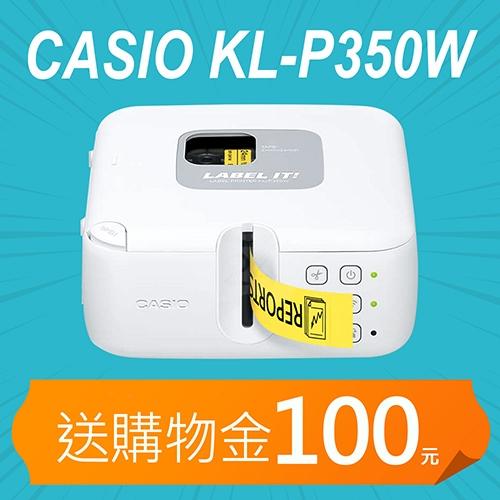 【加碼送購物金100元】CASIO KL-P350W 時尚小巧可攜帶式標籤機