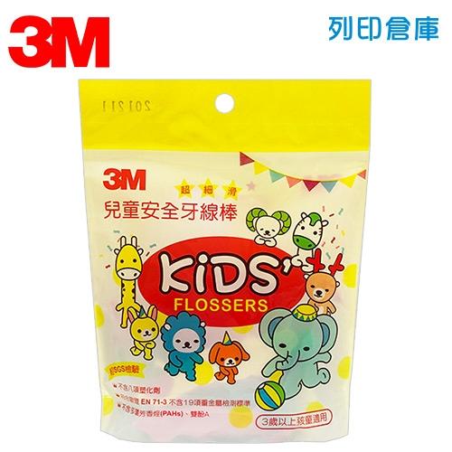 3M 兒童牙線棒散包裝(38支/包)