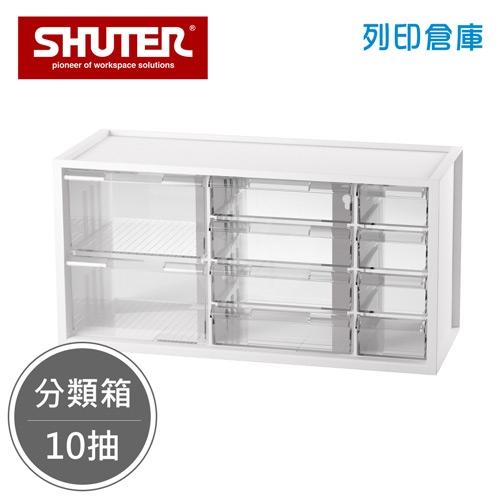 SHUTER 樹德 A9-5244 小幫手零件分類箱 白色 10抽 (個)