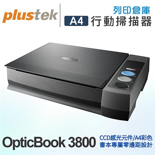 Plustek OpticBook 3800 專業書本掃描器