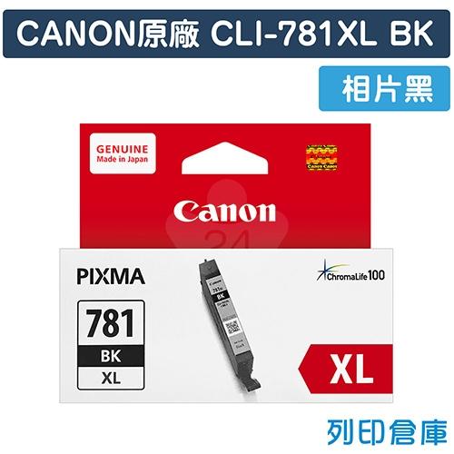 CANON CLI-781XL BK 原廠相片黑高容量墨水匣