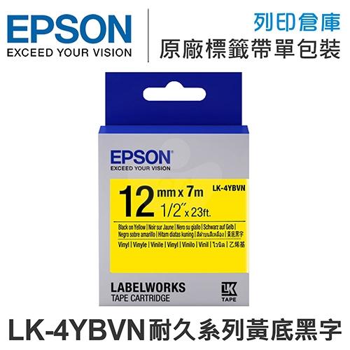 EPSON C53S654480 LK-4YBVN 耐久系列黃底黑字標籤帶(寬度12mm)