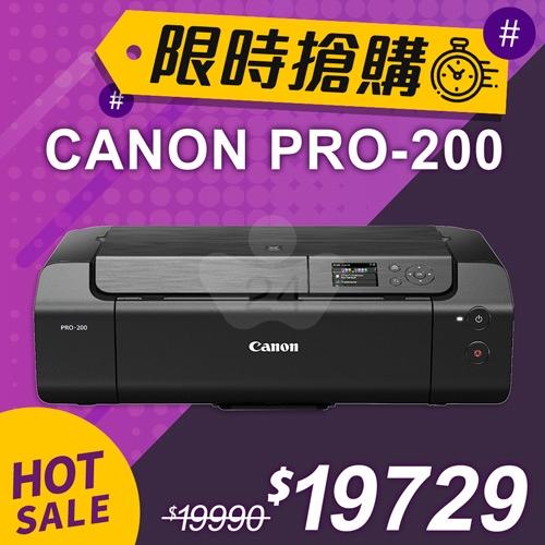 【限時搶購】Canon PIXMA PRO-200 A3+八色噴墨相片印表機