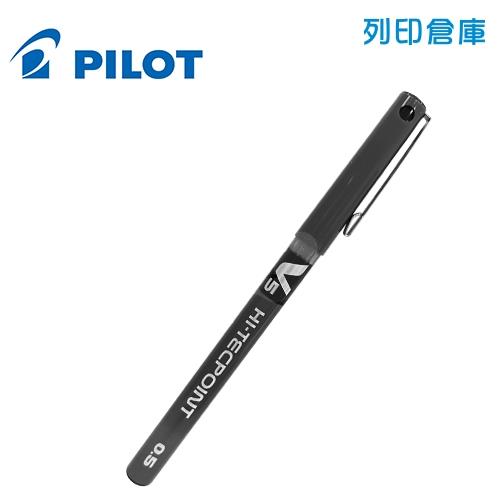 PILOT 百樂 BX-V5 黑色 0.5 鋼珠筆 1支