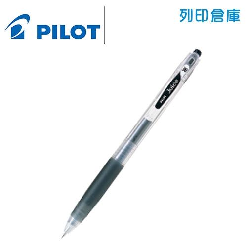 PILOT 百樂 LJU-10UF-B 黑色 0.38 果汁筆 1支